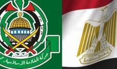 مصر تفرج عن 4 من قيادي حركة حماس تم احتجازهم منذ 4 سنوات