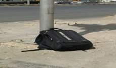 الإشتباه بحقيبة على طريق المطار القديم تبين خلوها من أي مواد مشبوهة