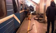 """لجنة تحقيقات روسية:المتهمون بتفجير مترو سان بطرسبورغ ينتمون لـ""""كتيبة التوحيد والجهاد"""""""