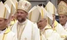 الراعي يشارك بالذبيحة الالهية التي ترأسها البابا فرنسيس في بوخارست