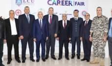 الجامعة اللبنانية الكندية- عينطورة افتتحت معرض الوظائف السنوي