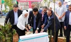 محافظ مدينة بيروت القاضي زياد شبيب افتتح وسطية بشارة الخوري