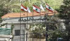 بلدية الشويفات: المعتدون على موظف بمستشفى كامل جنبلاط ليسوا من عناصر الحرس البلدي