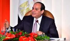 السيسي:التوصل إلى انفراج في محادثات مع السودان وإثيوبيا بشأن سد النهضة