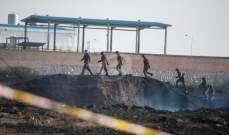 ارتفاع عدد ضحايا انفجار مصنع للكيميائيات في الصين إلى 44 شخصا