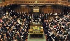 البرلمان البريطاني يرفض بالأغلبية خطة ماي بشأن
