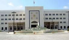 رئاسة الحكومة السورية: لإعادة موظفي دير الزور إلى أماكن عملهم