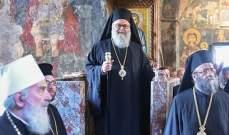 يوحنا العاشر وايريناوس أقاما صلاة الشكر في كنيسة الصعود في المقر البطريركي التاريخي للكنيسة الصربية