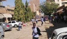 الشرطة السودانية تطلق الغاز المسيل للدموع على محتجين في الخرطوم