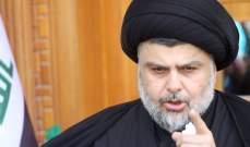 الصدر دعا إلى إشراف أممي على الإنتخابات العراقية: لمزيد من الشفافية