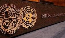 العدل الدولية: سننظر بشكوى فلسطين ضد الولايات المتحدة