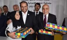 الشامسي رعى إفطارا رمضانيا لـ 500 طفل في دار الأيتام الاسلامية