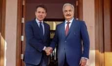 حفتر ناقش مع كونتي آخر المستجدات والتعاون بين ليبيا وإيطاليا بشتى المجالات