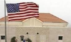 """السفارة الأميركية تطلق برنامج """"كتابي 2"""" لتحسين عملية تعليم الطلاب"""