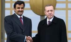 أمير قطر ونائبه ورئيس الحكومة القطرية عزوا اردوغان بضحايا حادث القطار في أنقرة