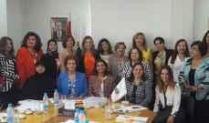 الهيئة الوطنية لشؤون المرأة عقدت ندوة توعوية عن أمراض الكلى بجزين