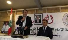 باسيل من الصرفند: من يتخلى عن القدس مشكوك بعروبته