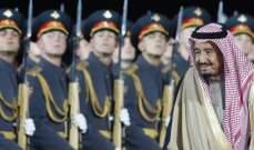 وصول الملك السعودي إلى شرم الشيخ للمشاركة في القمة العربية الأوروبية