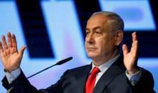 نتانياهو يتوعد برد غير مسبوق على الصاروخ الذي سقط شمال شرق تل أبيب