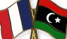 خارجية فرنسا: نتمسك بوحدة ليبيا وسيادتها واستقلالها وندعم غسان سلامة