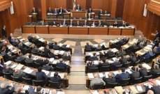 النشرة: مجلس النواب أقر قانون المفقودين قسرا بعد التصويت عليه بندا بندا