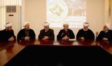 """""""تجمع العلماء"""" دعا الحريري إلى إنهاء فترة المراوحة وإعلان تشكيلة الحكومة"""