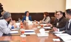 اللجنة البارالمبية اللبنانية عقدت جمعيتها العمومية السنوية