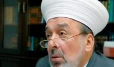 المفتي سوسان: لانجاز قانون العفو العام والشامل لرفع الظلم