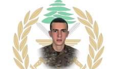 الجيش ينعى المجند رؤوف حسن يزبك الذي إستشهد في الشراونة