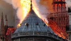 الفاتيكان يعرب عن حزنه الشديد عقب حريق كاتدرائية نوتردام