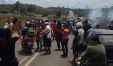 متظاهرون يسيطرون على مطار بعد مواجهات مع الحرس الوطني الفنزويلي