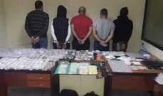 شعبة المعلومات توقف عصابة تنشط بترويج المخدرات ضمن محافظة جبل لبنان