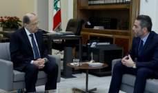 الرئيس عون استقبل النائب السابق اسماعيل سكرية والأمين العام لمجلس الوزراء