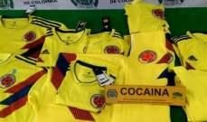 تهريب مخدرات بطريقة لا تخطر على البال من كولومبيا
