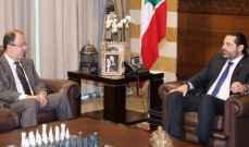 الحريري التقى نائب مدير منطقة الشرق الأوسط بصندوق النقد وسفير لبنان بالقاهرة