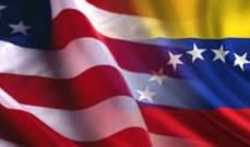 جنرال أميركي: مستعدون لحماية الدبلوماسيين الأميركيين بفنزويلا اذا لزم الأمر