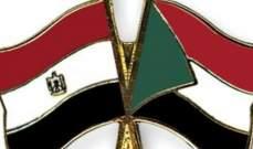 توقيع إتفاقية جديدة بين السودان ومصر في مجال تبادل الحوالات المالية