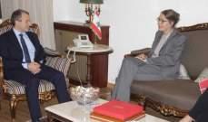 باسيل بحث مع المنسق الخاص للامم المتحدة في لبنان الاوضاع في لبنان