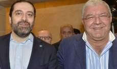 مصادر المستقبل للأخبار: ألسن كثيرة تحرَض الحريري ضد المشنوق