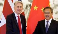 تشون هوا: نأسف لأن قضية بحر الصين الجنوبي أضرت بالعلاقات مع بريطانيا