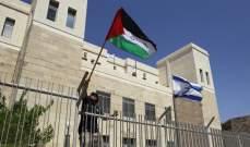 فلسطين تتصدى باللحم الحي في ذكرى النكبة الـ70 لعدم التكرار