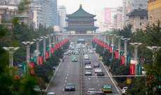 انخفاض عدد سكان بكين لأول مرة منذ 20 عاماً