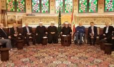 دريان استقبل وفدا من لجنة توسعة مسجد الصحابي الجليل عبد الرحمن بن عوف