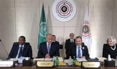 """الوطن السورية: غياب سوريا يجعل """"قمة بيروت"""" هزيلة ويفرغها من مضمونها قبل انطلاقها"""