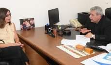 بزي عرض مع سفيرة قبرص للعلاقات الثنائية بين البلدين