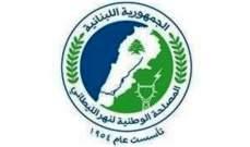 مصلحة الليطاني: ارتفاع مخزون بحيرة القرعون إلى 211 مليون م3 وإزالة مخيم للنازحين بالقليلة
