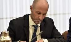 فادي جريصاتي التقى سفير فرنسا في لبنان ووفد اتحاد بلديات الكورة