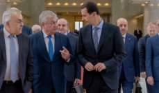 الاسد أشاد بالجهود التي تبذلها روسيا لتحييد التدخلات الخارجية بالشأن السوري