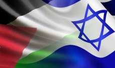 الخارجية الأردنية: نحترم معاهدة السلام مع إسرائيل