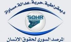 المرصد السوري: قتيل و7 جرحى في غارة للتحالف الدولي استهدفت قوات النظام وسط سوريا